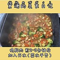 ㊙️秘制咖喱鸡肉饭,好吃到舔盘子 #美食视频挑战赛#的做法图解12