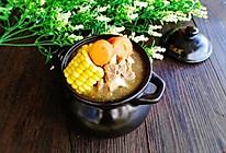 为爱煲汤+ 玉米胡萝卜筒骨汤的做法