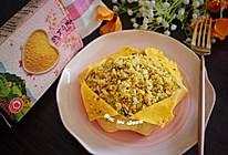 素之食谱—小米什锦炒饭的做法