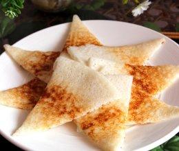 儿时的美味---三角粑的做法