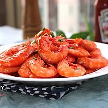超快上手的茄汁虾