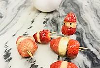 #今天吃什么#圣诞气息的草莓冰糖葫芦的做法