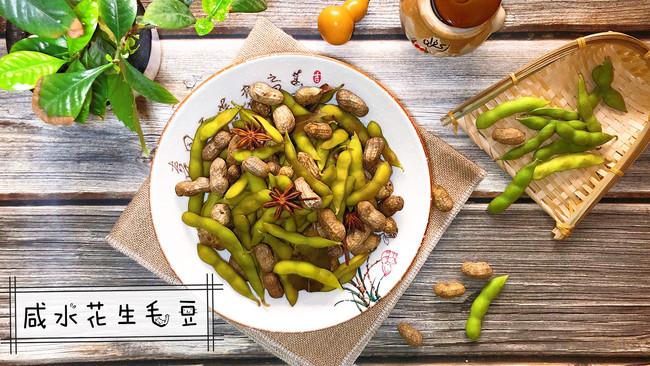 五香咸水花生毛豆的做法