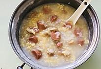 虾干瑶柱鸡蛋粥的做法