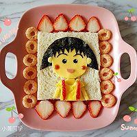芝士萌娃三明治|樱桃小丸子#百吉福食尚达人#的做法图解13