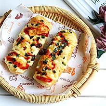 香葱芝士面包