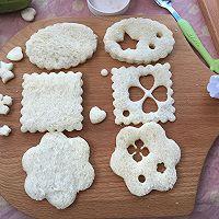 吐司卡通吃#最萌缤纷儿童节#的做法图解3