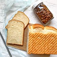 全麦吐司(天然酵母面种)