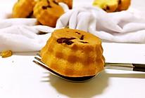 葡萄干海绵小蛋糕的做法