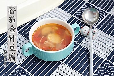 番茄金针豆腐汤