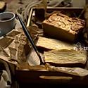"""【苹果隐形千层蛋糕】#在""""家""""打造ins风美食#"""