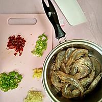 椒盐虾的做法图解3