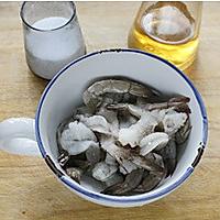 软炸凤尾虾的做法图解3