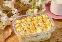 日式豆乳盒子蛋糕的做法