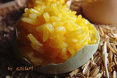金镶玉炒饭