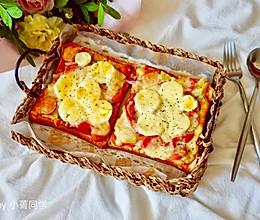 快手早餐—鸡蛋吐司披萨的做法
