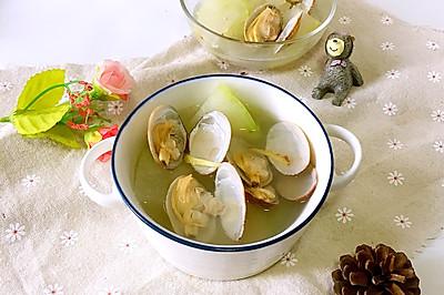 宝宝辅食之蛤蜊冬瓜汤