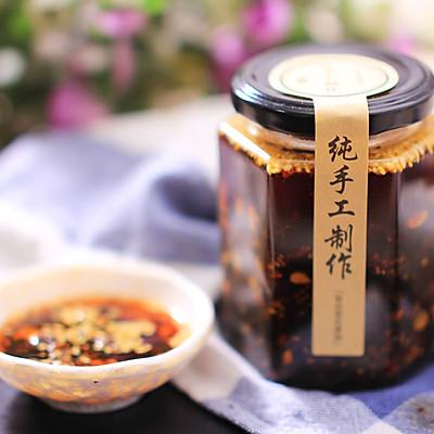 自制豆豉香辣牛肉酱