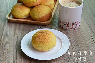 港式菠萝包#美的智烤大师烤箱#