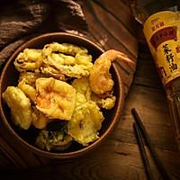 酥香什锦天妇罗#金龙鱼外婆乡小榨菜籽油 我要上春碗#