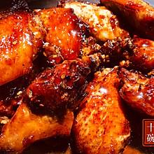 懒人黄油蜂蜜烤鸡翅(空气炸锅版)#夏日撩人滋味#