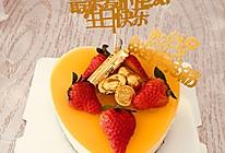 百香果香芒慕斯蛋糕的做法