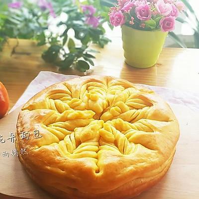 南瓜手撕花朵面包