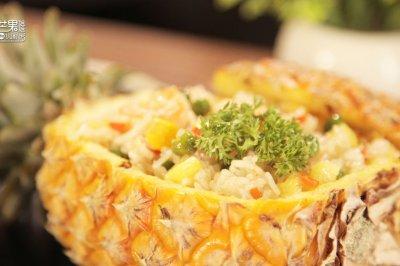 【芒果姐姐小厨房】泰式菠萝饭,让缤纷夏果激浪你的夏天~