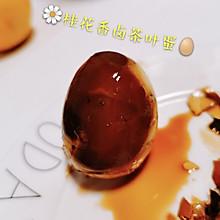 桂花香卤茶叶蛋