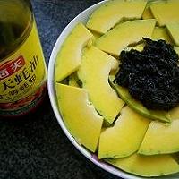 榄菜蒸南瓜的做法图解4