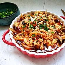 #全电厨王料理挑战赛热力开战!#藤椒口水鸡 鸡胸版