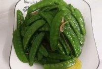 健康解腻:蒜香荷兰豆的做法