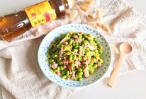 下饭小炒|肉末毛豆#金龙鱼外婆乡小榨菜籽油 最强家乡菜#的做法