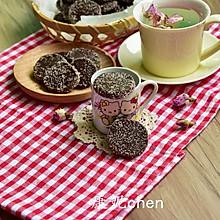 口感超乎想象的【钻石巧克力豆饼干】
