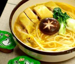 【浓汤宝】—淡咖喱鸡汤面的做法