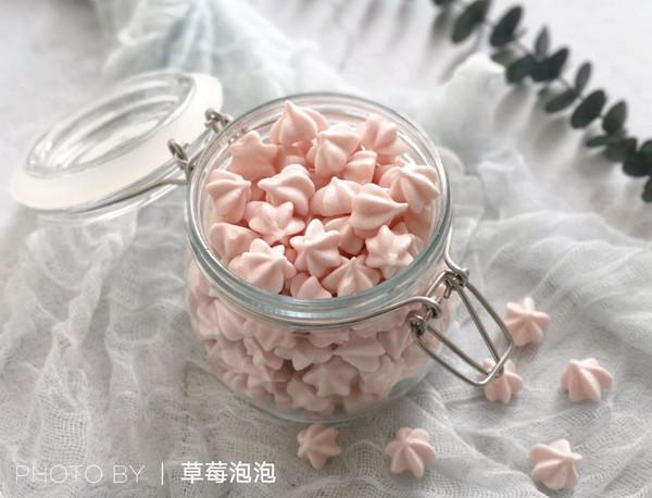 粉嫩嫩的草莓溶豆