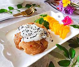 #夏日撩人滋味#粽子新吃法-芒果酸奶粽子的做法