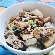 快手下饭,软糯可口的芋儿烧鸡㊙️好吃到舔盘