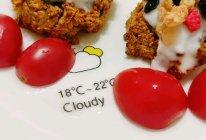 减脂系——奇亚籽燕麦红糖酥的做法