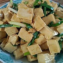 简易炒豆腐