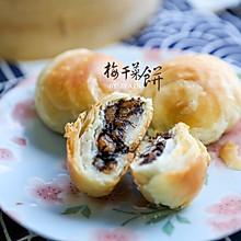 榨菜鲜肉月饼的表兄—江南特色梅干菜月饼