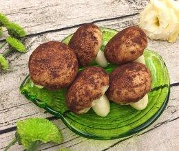 仿蘑菇包(附仿土豆款   红豆沙陷做法)的做法