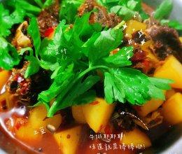 土豆牛排火锅的做法