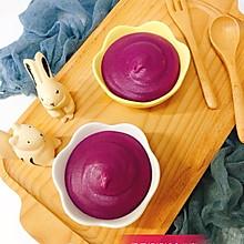宝宝辅食~山药紫薯苹果泥