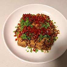 纯净素茄汁铁板豆腐