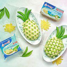 菠萝芝香牛柳包饭