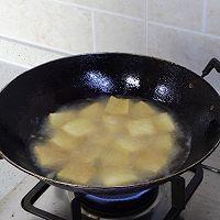 让米饭告急的传统川菜【熊掌豆腐】的做法图解3