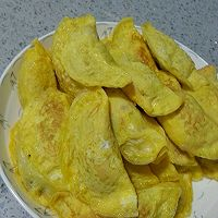 黄金蛋饺的做法图解8
