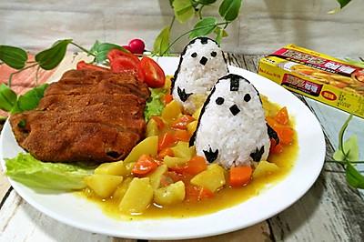 散步的小企鹅之咖喱猪排饭