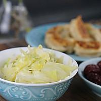 坚果红豆糊#急速早餐#的做法图解9